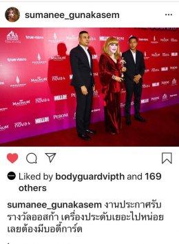 บอดี้การ์ด คุณ สุมณี คุณะเกษม BODYGUARD VIP THAILAND