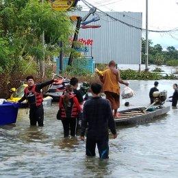 ช่วยผู้ประสบภัยน้ำท่วม