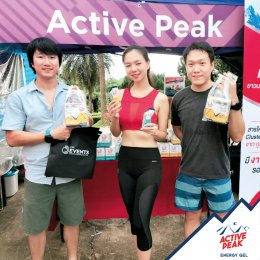 XTERRA KHAO MAI KAEW TRAIL RUN 2019