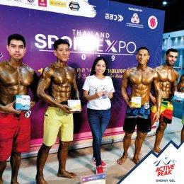 Thailand Sport Expo 2019