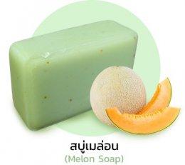 สบู่เมล่อน (Melon Soap)