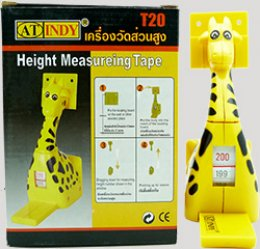 HEIGHT MEASURING