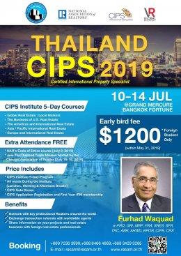 CIPS 2019