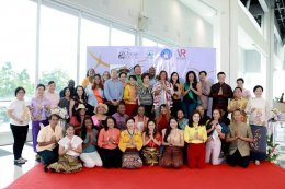 ภาพกิจกรรม Thailand Trade Mission by CAR Chicago Association of Realtors at Ayutthaya City Prak