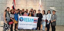 RESAM เข้าเยี่ยมชม PANASONIC LIVING SHOWROOM ที่เมืองโตเกียวประเทศญี่ปุ่น