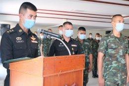พิธีมอบใบประกาศชมเชยรับรองความประพฤติทหารกองประจำการปลดจากกองประจำการ และมอบของที่ระลึก ใน 1 พ.ค.63