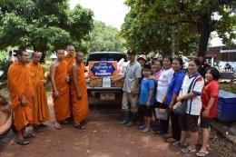 คณะสงฆ์จังหวัดนครพนม ในเขตปกครองสงฆ์ภาค 10 ช่วยผู้ประสบภัยน้ำท่วม