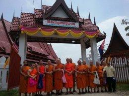 พิธีเปิดวัดไทยในประเทศมาเลเซีย