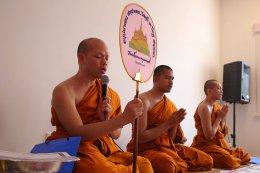 วัดไทยในต่างประเทศ พิธีบวชเนกขัมมะ ปฏิบัติธรรมเฉลิมพระเกียรติฯ