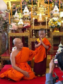 """""""ลามะน้อย แห่งภูฏาน เสด็จฯ เยือนวัดสระเกศ"""""""