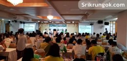 งานสัมมนา Happy อุดรธานี เสาร์ที่ 27 กรกฎาคม 2562 โรงแรม ต้นคูณ โฮเต็ล