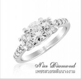 แหวนหมั้น แหวนแต่งงาน แหวนเพชรชู เพชรใบเซอร์ Gia 3Excellent