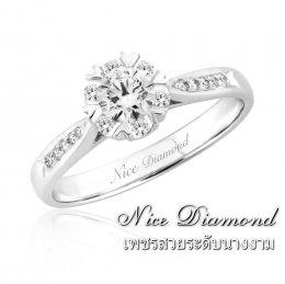 แหวนหมั้น แหวนแต่งงานเพชรชูน้ำร้อย GIA