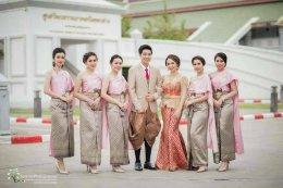 ชุดเจ้าบ่าวแบบไทยและสไตล์การประยุกต์แบบสมัยใหม่