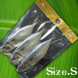 รหัสผลิตภัณฑ์ OTOP (ปลาทูหอม)