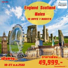 EURO19.1 ENGLAND-SCOT-WALES 10D7N