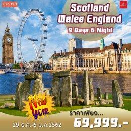EURO19.3  SCOTLAND  WALES ENGLAND 9Dปีใหม่