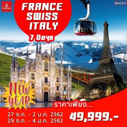 EURO2.4 FRANCE - SWITZERLAND-ITALY 7D