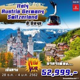EURO6.1 (EK) Italy Austria German Swiss 8D (Option Titlis))ปีใหม่