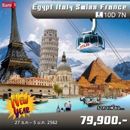 EURO1 ITALY-SWITZERLAND-FRANCE 10D7N