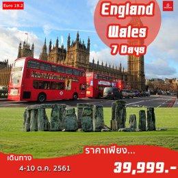 EURO19.2 ENGLAND-WALES  7D4N