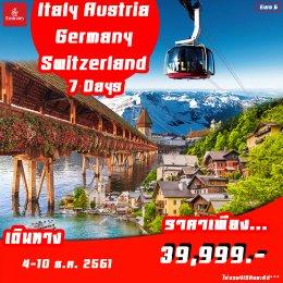 EURO6 ITALY-AUSTRIA-GERMANY-SWITZERLAND 7D4N