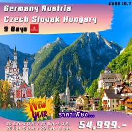EURO10.7 GERMANY-AUSTRIA-CZ-HUNGARY 9D6N