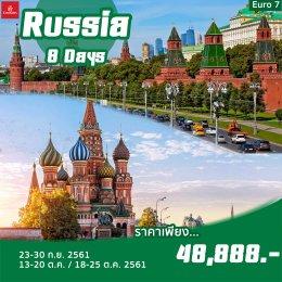 มอสโก – เซนต์ปีเตอร์สเบิร์ก 8 วัน (รัสเซีย)