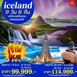 ICELAND 9D6N