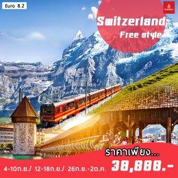 FREE STYLE SWITZERLAND