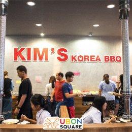 KIM'S KOREA BBQ