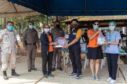 ชาวอุบลสแควร์ร่วมเป็นอีก 1 กำลังแรงใจ แก่เจ้าหน้าที่และบุคลากรหน่วยงานกู้ภัย