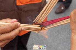 ร่วมกราบไหว้สิ่งศักดิ์สิทธิ์ เนื่องในเทศกาลตรุษจีน