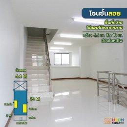 ขายอาคารพาณิชย์ 3.5 ชั้น