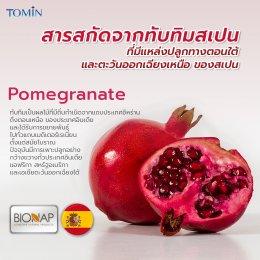ทับทิม ราชินีแห่งผลไม้