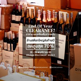 Bodegas Wine End of Year Clearance 2020