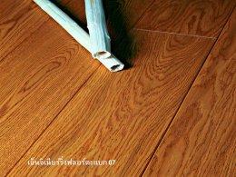 พื้นไม้เอ็นจิเนียร์คืออะไร ข้อดีของพื้นไม้เอ็นจิเนียร์ แนะนำวิธีเตรียมพื้นก่อนติดตั้งพื้นไม้จริงเอ็นจิเนียร์
