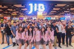 JIB NEW LOOK | เซ็นทรัลพลาซ่า แอร์พอร์ต เชียงใหม่