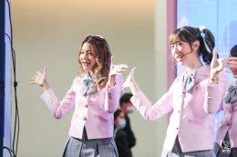 Commart XTREME 2020 | Pinku NoTori