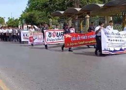 กลุ่มเอกภาพร่วมกับชาวจังหวัดลพบุรี ร่วมเดินขบวนรณรงค์ ต่อต้านยาเสพติด เนื่องในวันต่อต้านยาเสพติดโลก ประจำปี 2562