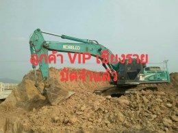 ปิดการขาย ขอแสดงความยินดี กับลูกค้า VIP จากจังหวัดเชียงราย ว่าที่เจ้าของใหม่ รถแบ็คโฮ KOBELCO SK330-8