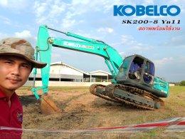 วันที่ 11 กุมภาพันธ์ 61 (บ่าย)รถแบ็คโฮ KOBELCO SK200-8 YN11
