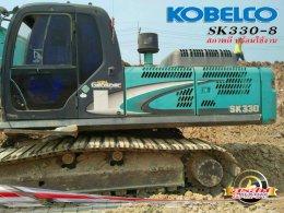 วันที่ 20 มีนาคม 61 (เย็น) รถแบ็คโฮ KOBELCO SK330-8 ขนาด 33 ตัน