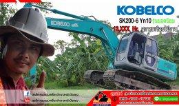 ปิดการขาย รถแม็คโคร มือสอง KOBELCO SK200-6 Yn10 Super รุ่นยอดนิยม