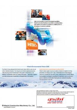 ข้อมูลรถแบคโฮมือหนึ่ง HITACHI ZX70