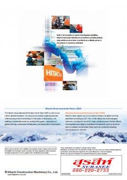 ข้อมูลรถแบคโฮมือหนึ่ง HITACHI ZX240-5G