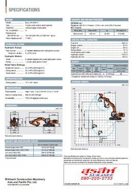 ข้อมูลรถแบคโฮมือหนึ่ง HITACHI ZX350H-5G