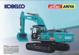 ข้อมูลรถแบคโฮมือหนึ่ง KOBELCO SK350D SuperX