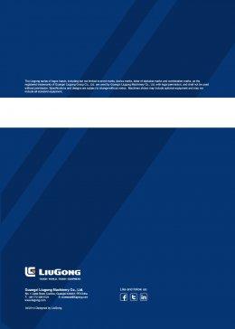 ข้อมูลรถแบคโฮมือหนึ่ง LIUGONG 915D