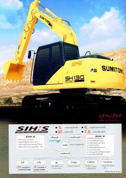 ข้อมูลรถแบคโฮมือหนึ่ง SUMITOMO SH130-5